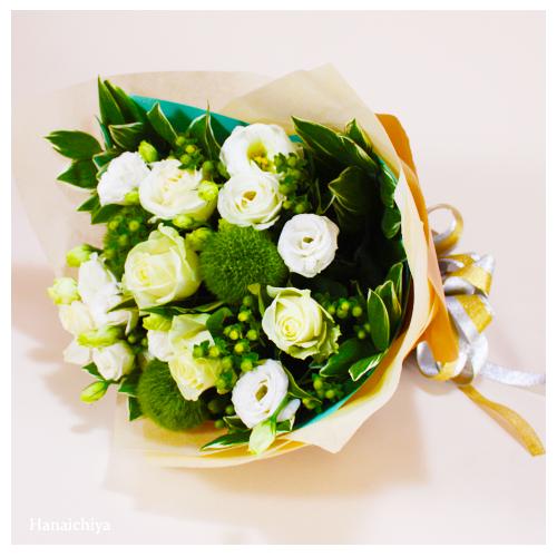 白系のお任せ花束