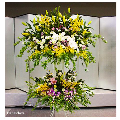 葬儀スタンド花(2段)