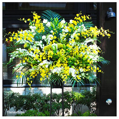 お祝いスタンド花(1段)